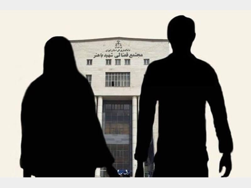 صدور گواهی عدم امکان سازش در طلاق صوری منتفی است